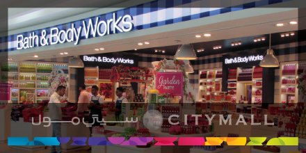 bath and body works city mall amman