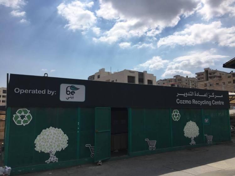 cozmo recycling center amman