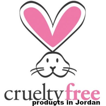 cruelty free products amman jordan