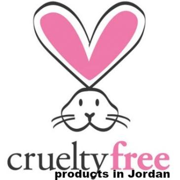 cruelty free products amman jordan