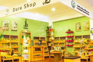 dara shop amman