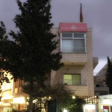 instituto cervantes amman