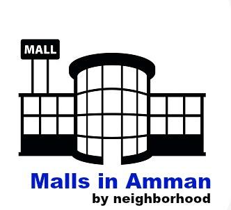 malls in amman