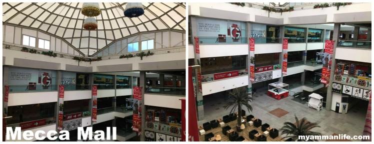 mecca mall amman