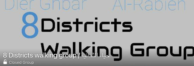 8 districts walking group
