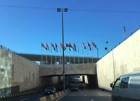 flags on road jordan