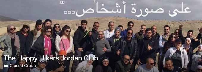 happy hikers jordan club