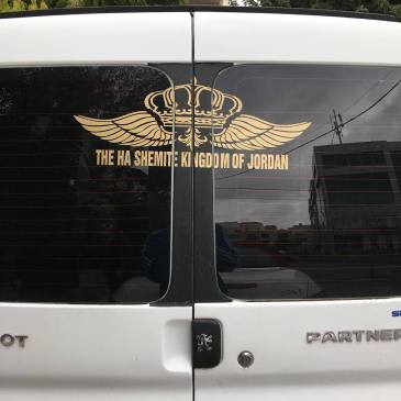hashemite kingdom jordan car decal