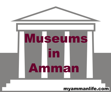 museums in amman