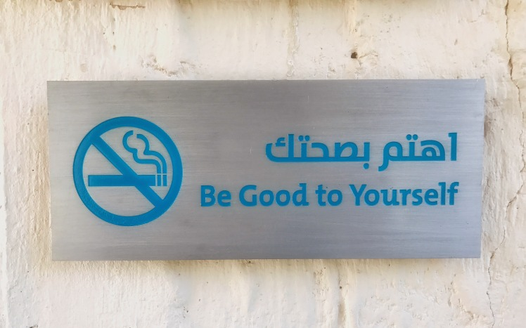 no smoking wild jordan amman