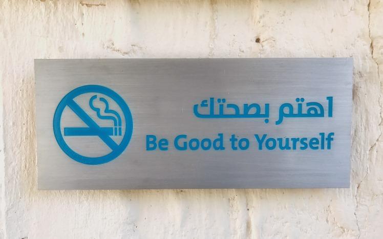 no smoking wild jordan amman