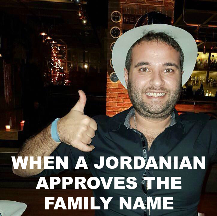 family name jordan approved