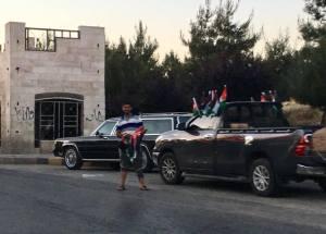 jordan independence day flag seller