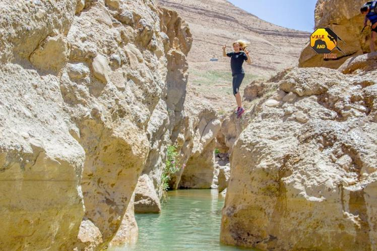jump off rock wadi el salayta