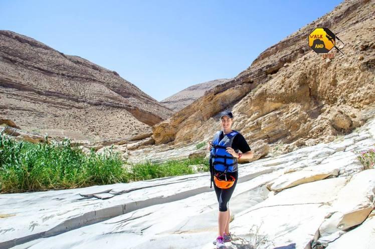 start to wadi el salayta