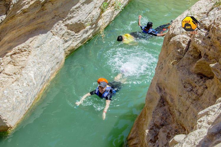 swimming wadi el salayta