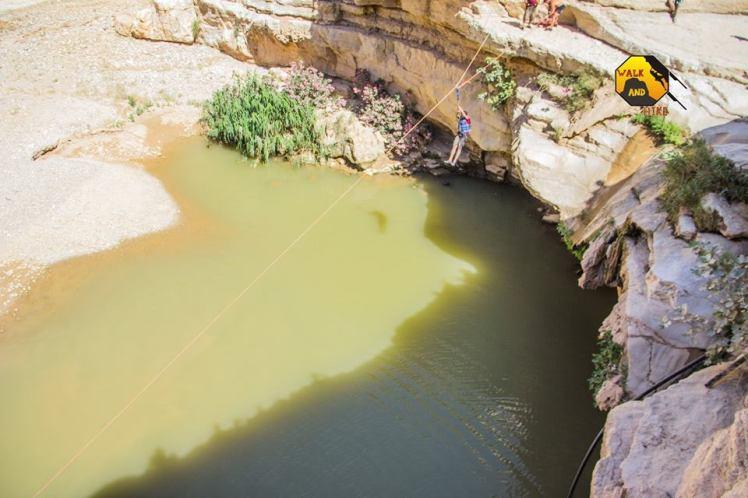 zip lining wadi el salayta