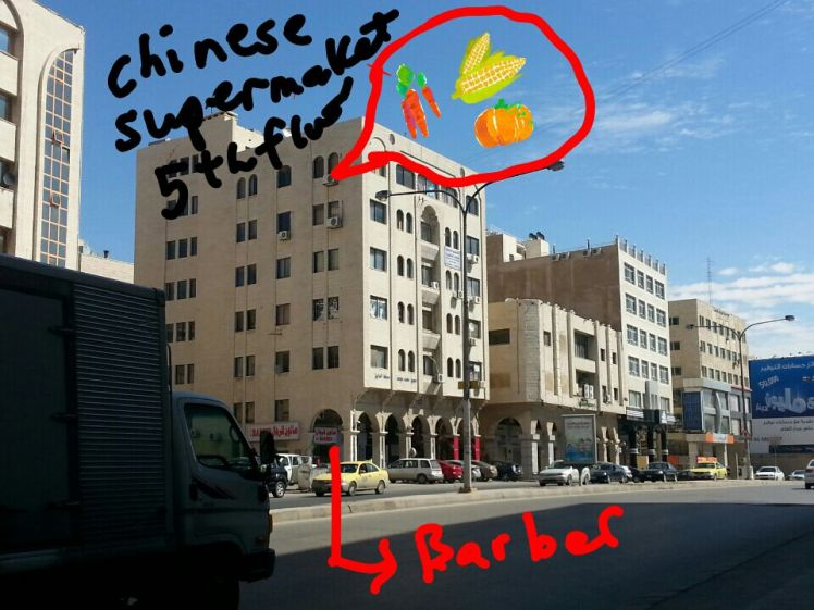 chinese supermarket amman jordan