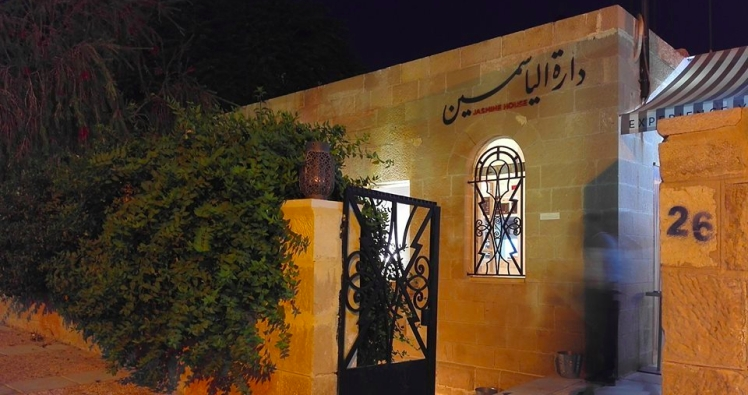 jasmine house art gallery and restaurant amman