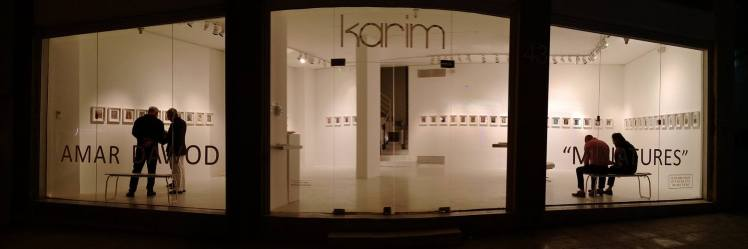 karim gallery amman