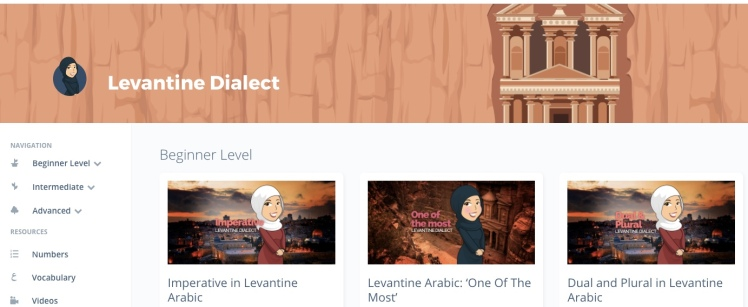 levantine dialect talkinarabic.com