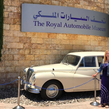 royal automobile museum entrance amman