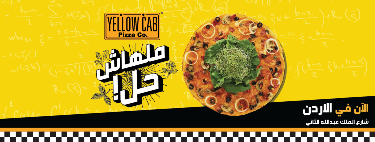 yellow cab pizza amman