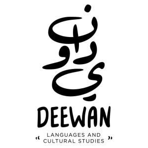 deewan