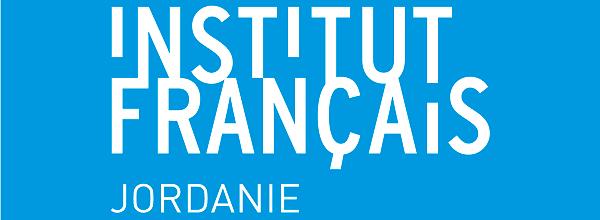 institute francais jordanie
