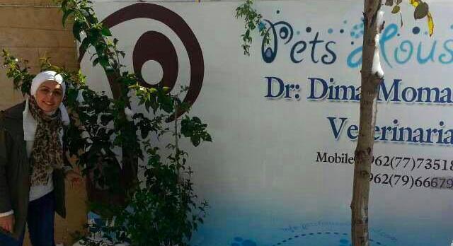 pets house vet clinic amman