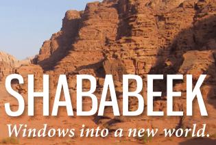 shababeek amman