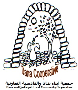 dana-cooperative-logo1
