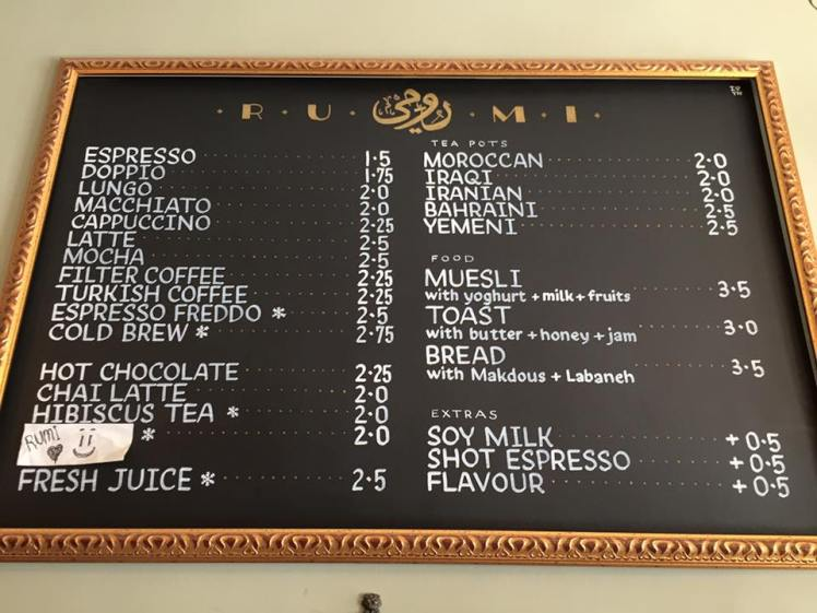 rumi daily menu amman