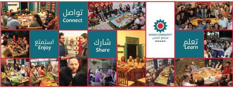 shams community fb cover