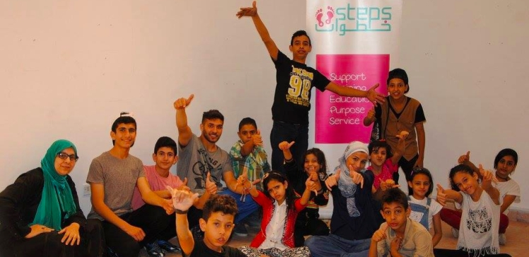 steps volunteer amman