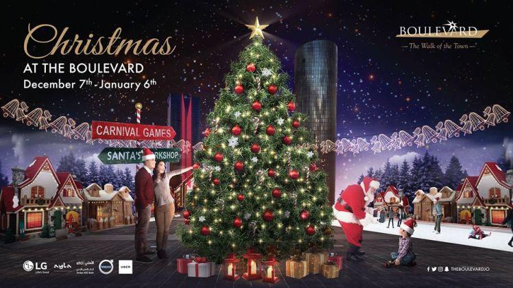 christmas at the boulevard amman
