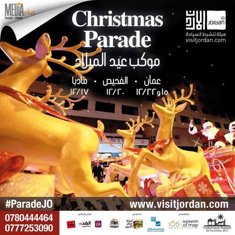 christmas parade jordan