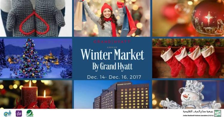 winter market grand hyatt amman