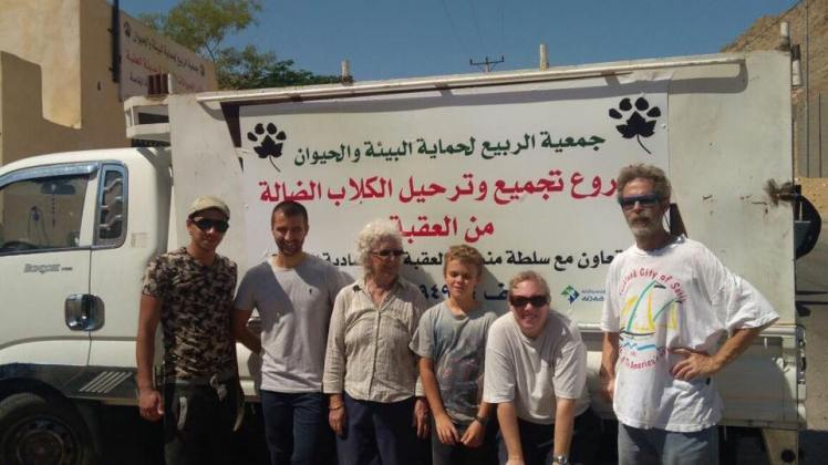 al rabee aqaba animal rescue volunteers