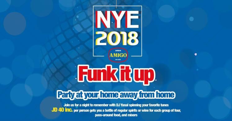 amigo pub nye amman 2018