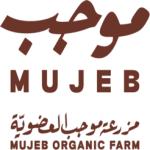 mujeb organic farm amman logo
