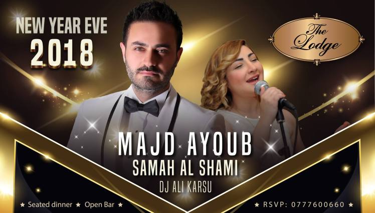 nye 2018 the lodge amman