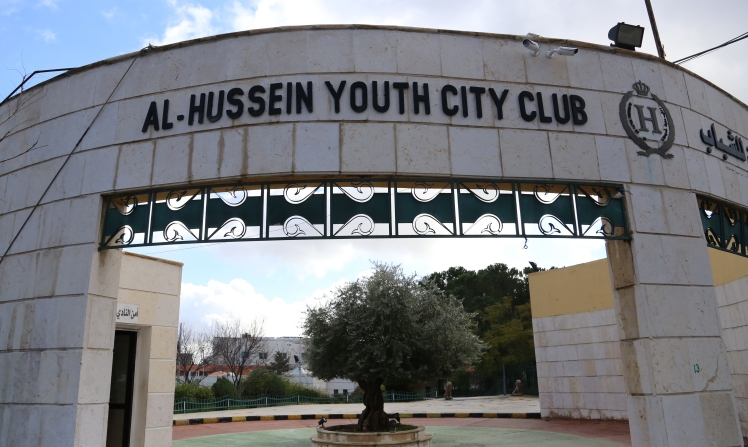al hussein youth city club.JPG
