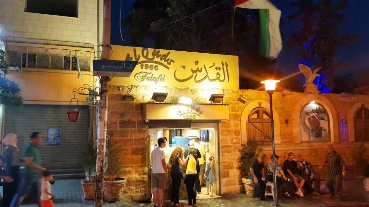 al quds falafel amman