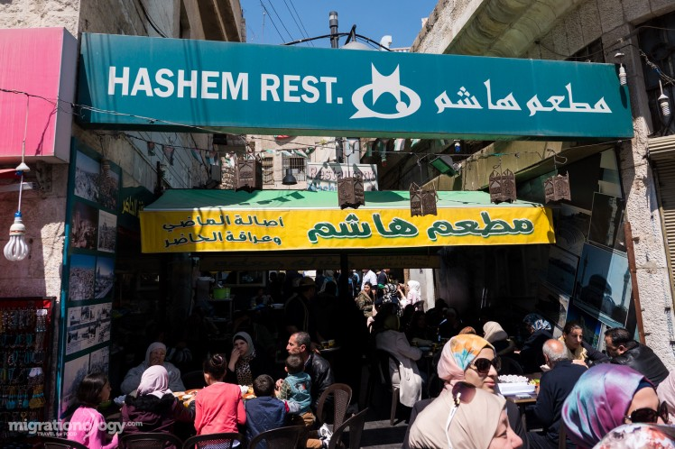 hashem restaurant amman