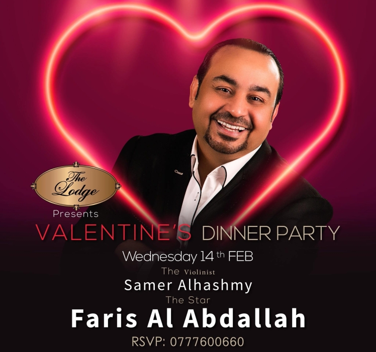 the-lodge-fuheis-amman-valentines-day.jpg
