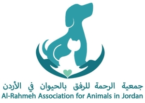 al rahmeh association for animals in jordan logo