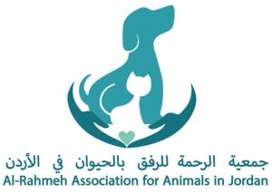 al rahmeh association for animals in jordan logo