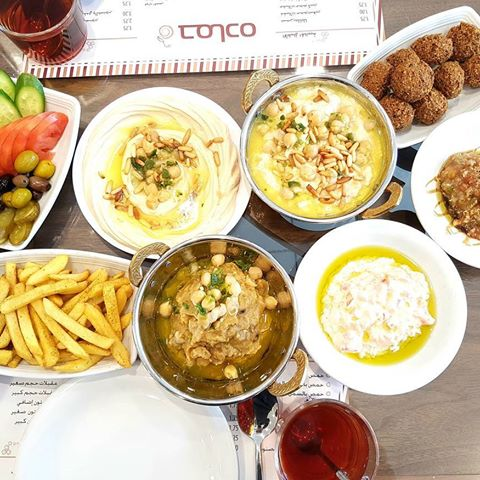 hamada restaurant amman