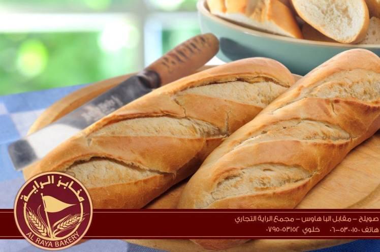 alraya bread bakery amman